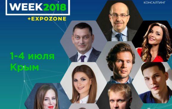 Crimean Business Week 2018
