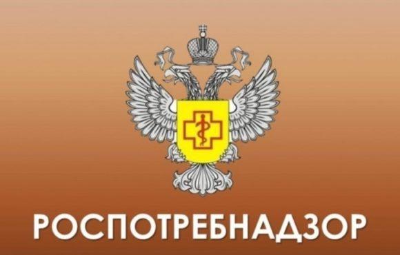 «День открытых дверей для предпринимателей» в Роспотребнадзоре