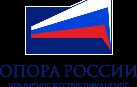Общее собрание членов Крымского РО