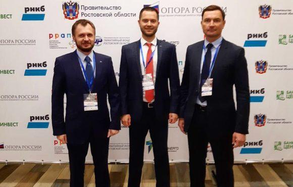 Совет регионов ОПОРЫ РОССИИ в Ростове-на-Дону