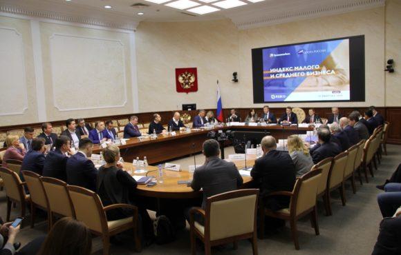 Сергей Лапенко: у предпринимательства в муниципалитетах большой потенциал для роста