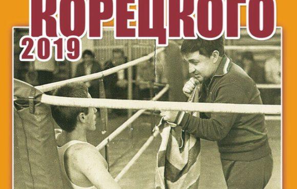 «ОПОРА РОССИИ» поддерживает развитие спорта в городах Крыма