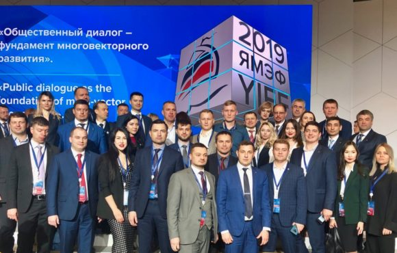 «ОПОРА РОССИИ» представила на ЯМЭФ нацпроект развития малого и среднего бизнеса