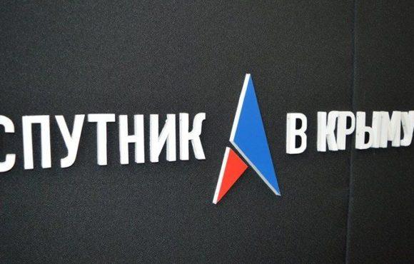 Представители «ОПОРЫ РОССИИ» на радио «Спутник в Крыму»