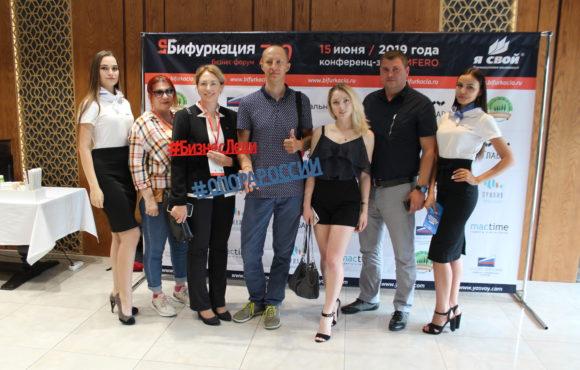 Более сотни предпринимателей встретились на форуме «Старт и развитие вашего бизнеса в Крыму»