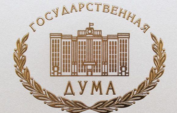 Представители КРО «ОПОРЫ РОССИИ» примут участие в «круглом столе» Комитета Государственной думы по финансовому рынку