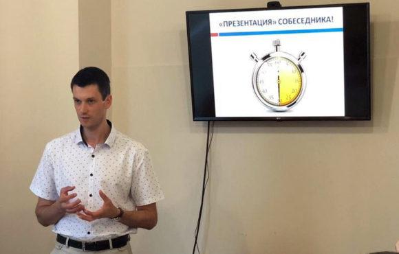 В КРО «ОПОРЫ РОССИИ» прошел мастер-класс «Риторика. Основы деловой коммуникации»