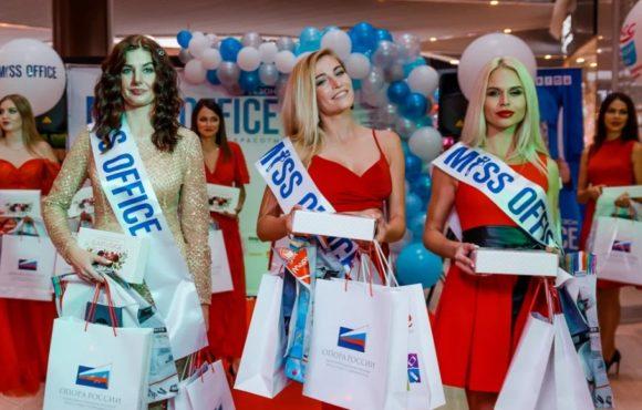 В Симферополе прошел кастинг конкурса красоты «Мисс Офис – 2019»