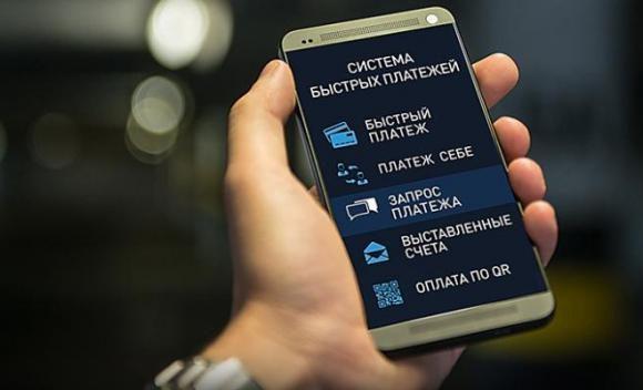 Система быстрых платежей заработает в Крыму до конца 2019 года