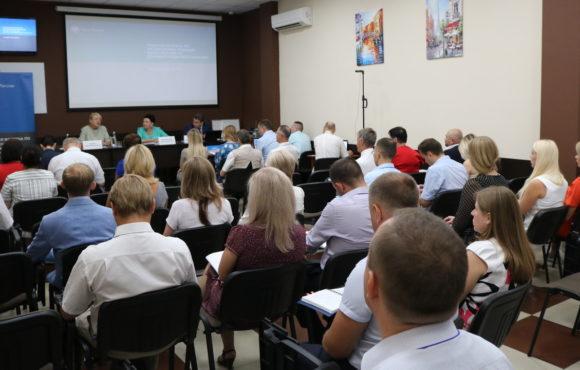 В Симферополе прошла встреча по разъяснению решения Центробанка о снижении ключевой ставки