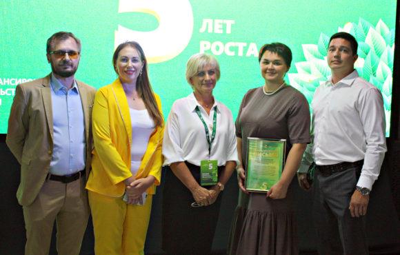 Фонд микрофинансирования предпринимательства Республики Крым отметил первый юбилей
