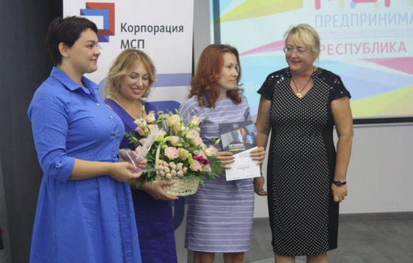 В Доме предпринимателя состоялось подведение итогов образовательной программы «Мама-предприниматель»