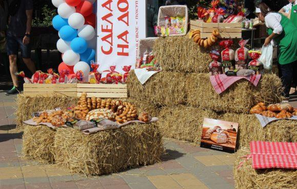 Ростовское областное отделение «ОПОРЫ РОССИИ» приглашает на выставку-ярмарку «Дон-EXPO»