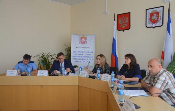 Общественный совет при Уполномоченном по защите прав предпринимателей в Республике Крым обсудил вопросы господдержки субъектов МСП