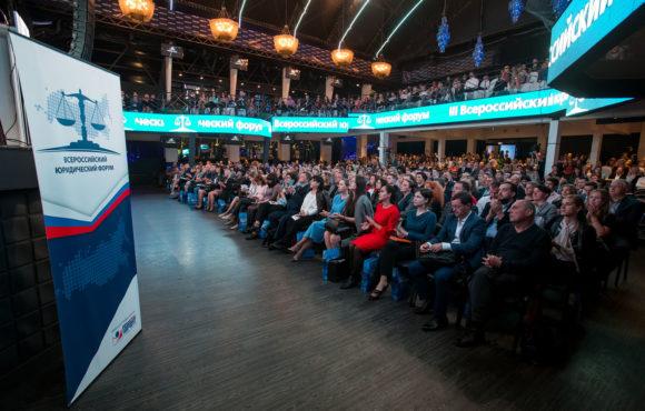 Компания «ГАРАНТ-КРЫМ» приглашает посмотреть бесплатную трансляцию IV Всероссийского юридического форума