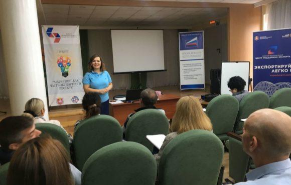 В Джанкое состоялся семинар для предпринимателей на тему «Маркетинг как часть экспортного проекта»