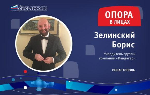 Борис Зелинский: «За 10 лет мы спасли сотни полотен крымских художников»