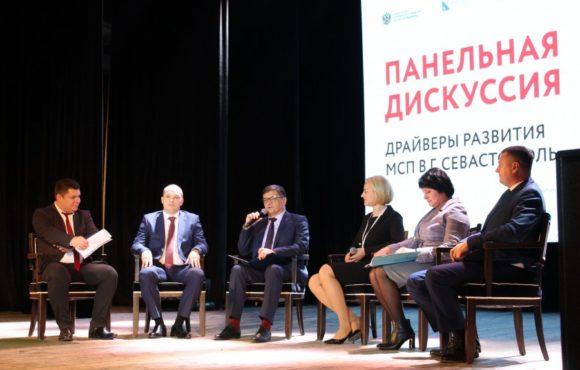 Стартовал предпринимательский форум «Мой бизнес – деловой Севастополь»