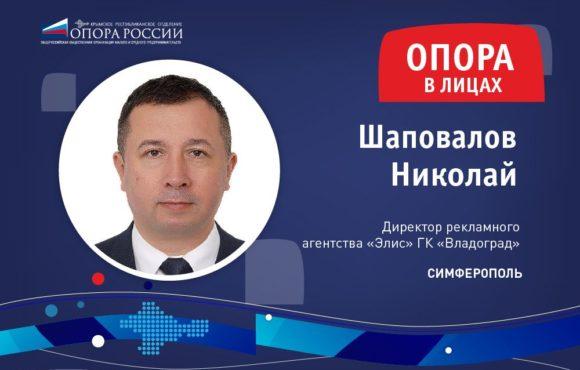Николай Шаповалов: «Коллекционирование объединяет разных людей – от крупного бизнесмена до простого рабочего»