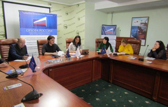 Предприниматели Евпатории обсудили актуальные вопросы малого бизнеса города-курорта
