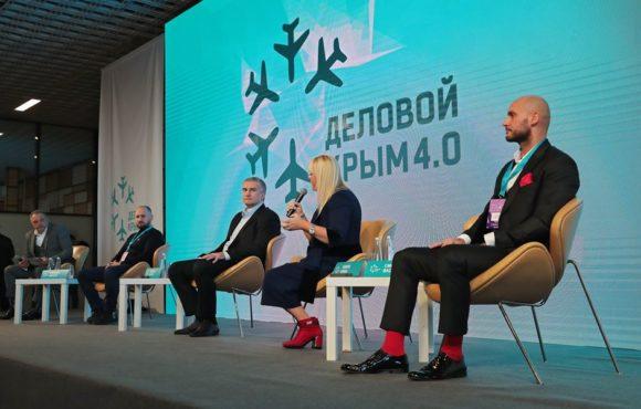 В Симферополе открылся бизнес-форум «Деловой Крым 4.0»
