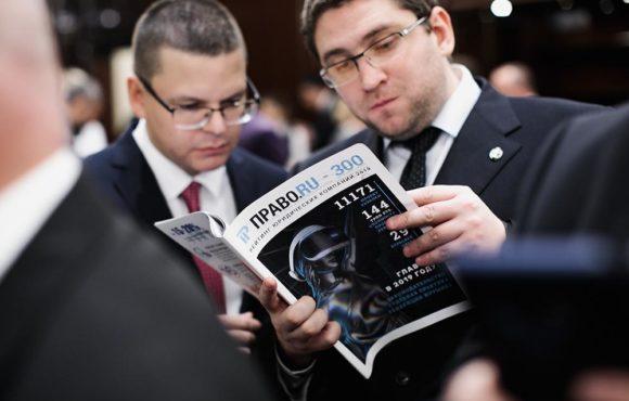 Международная юридическая компания «Эксперт» вошла в рейтинг лучших российских юридических фирм