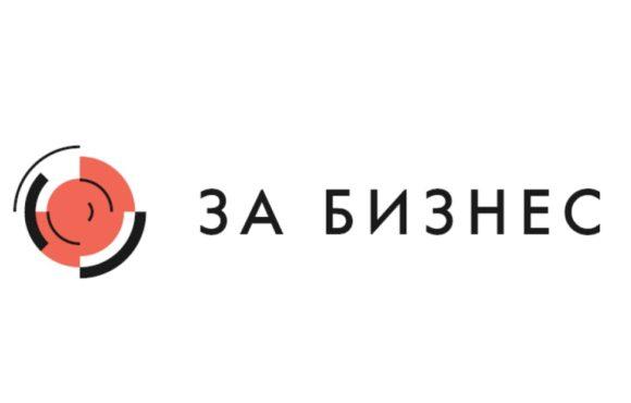 Предприниматели Крыма начали использовать платформу «За бизнес»