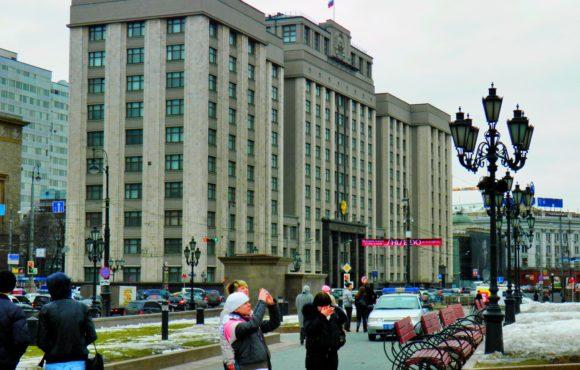 В Госдуме разработан законопроект об отмене НДФЛ для граждан с низкими доходами
