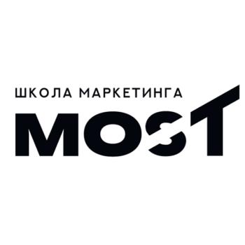Школа маркетинга МОСТ