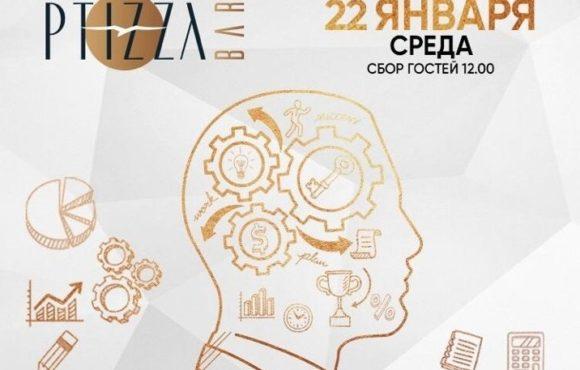 Ольга Кузенкова выступит в качестве спикера на бизнес-завтраке «(Не)управляемые финансы. Что собственники упускают из вида?»
