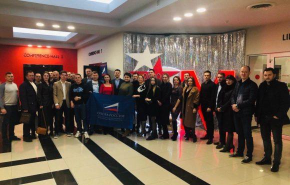 В Крымском отделении «ОПОРЫ РОССИИ» состоялся приём новых членов