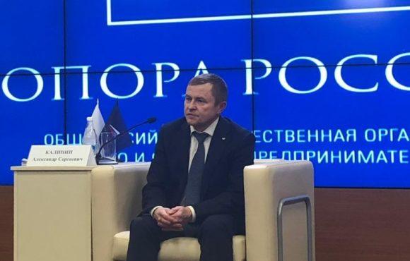 Александр Калинин представил бизнес-сообществу Крыма инициативы «ОПОРЫ РОССИИ» по поправкам в Конституцию