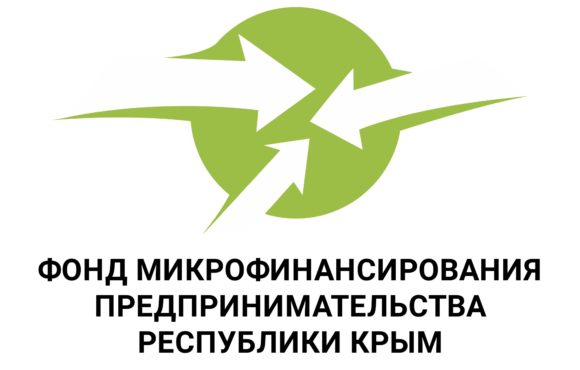 Фонд микрофинансирования предпринимательства Республики Крым