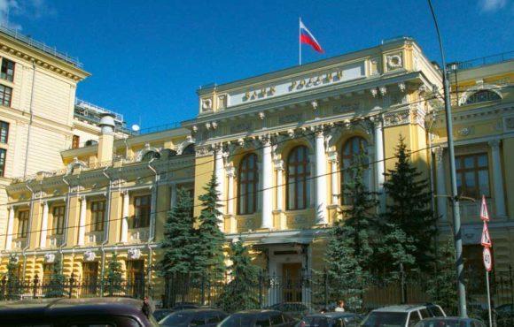 Банк России снизил ключевую ставку до исторического минимума