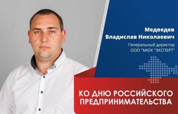 «Самоизоляция обеспечила нам большой приток клиентов». Как юридическая компания из Крыма быстро вышла на рынок онлайн-обучения