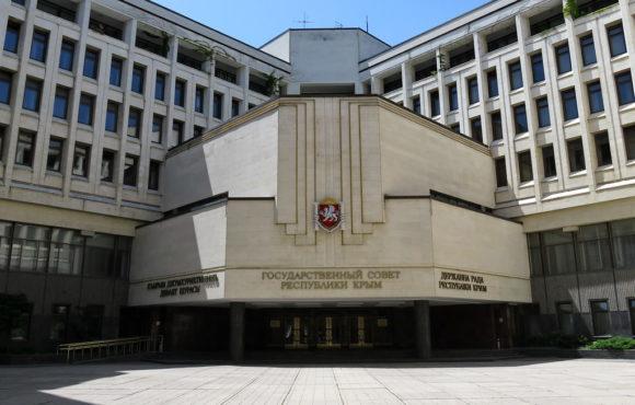 Госсовет Крыма принял закон о новых мерах поддержки предпринимателей
