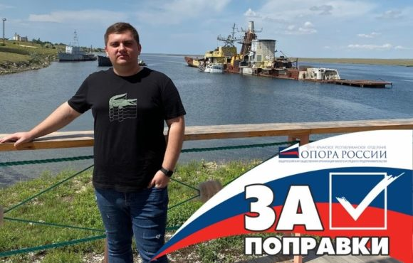 Анатолий Тарасенко: «Поправки к Конституции помогут развитию внутреннего туризма»