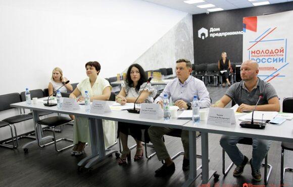 Состоялся региональный этап конкурса «Молодой предприниматель России – 2020»