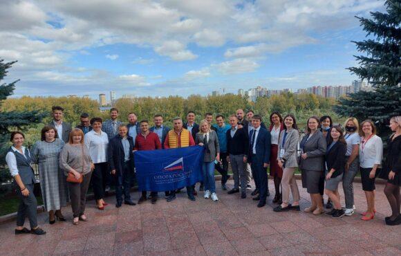 Бизнес-миссия из Крыма приняла участие во всероссийском «Слёте успешных предпринимателей» в Тюмени