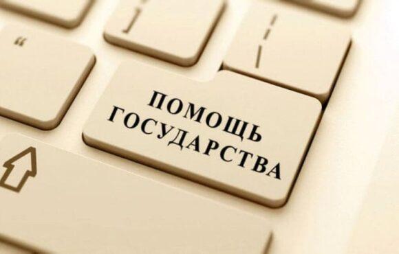 Самозанятым крымчанам станет доступна финансовая и консультационная помощь государства