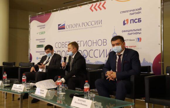 «ОПОРА РОССИИ» приняла декларацию о социальной ответственности бизнеса в период пандемии