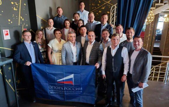 Представители Тюменского отделения «ОПОРЫ РОССИИ» поделились опытом с предпринимателями Крыма и Севастополя