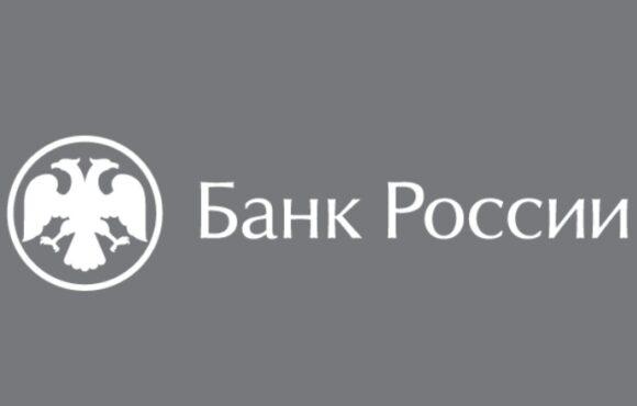 Южное главное управление Банка России приглашает на вебинар «Система быстрых платежей для бизнеса»