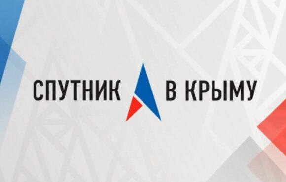 Представители «ОПОРЫ РОССИИ» обсудили ситуацию на региональном рынке труда в эфире радио «Спутник в Крыму»