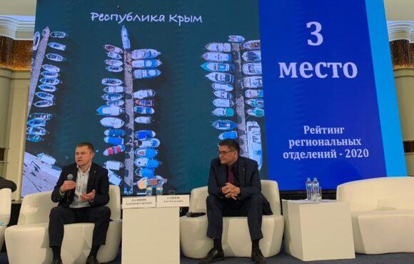 Крымское республиканское отделение заняло третью строчку в ежегодном рейтинге региональных отделений «ОПОРЫ РОССИИ»