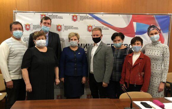 Общественный совет при Министерстве образования Республики Крым подвёл итоги года