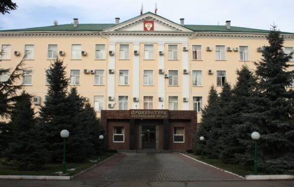 Прокуратура Республики Крым разъяснила правила моратория на проведение плановых проверок в 2021 году