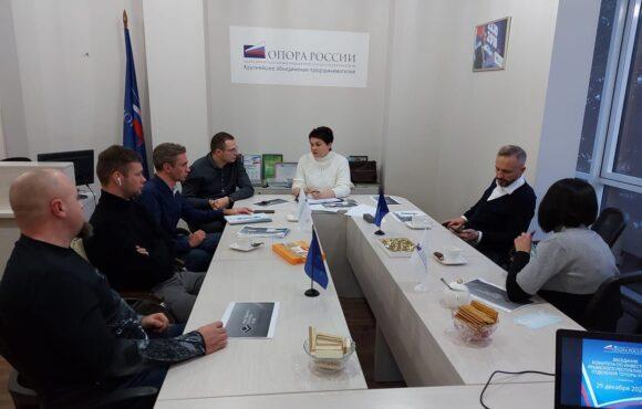 Комитет по инвестициям поможет членам «ОПОРЫ РОССИИ» найти инструменты для финансирования бизнес-проектов