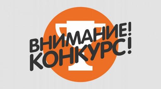 В Симферополе выбирают лучшего предпринимателя