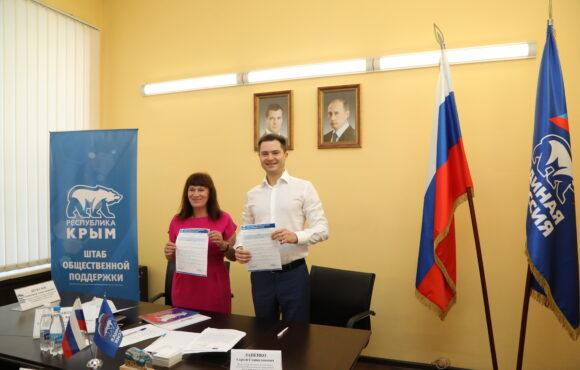 В Крыму «ОПОРА РОССИИ» и «Единая Россия» договорились о сотрудничестве